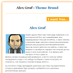 Theme Brand (OrangePlus) WP Шапка сайта